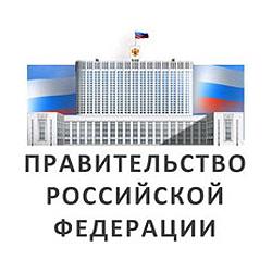 Картинки по запросу правительство рф логотип